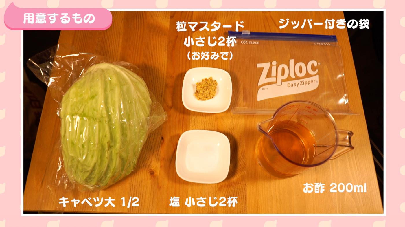 酢 キャベツ ダイエット